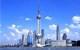 今题上海房产网欢迎您免费发布优质二手房、租房等房地产信息